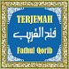 Terjemah Fathul Qorib (Taqrib) by cakMad