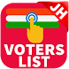 2018 Jharkhand Voters List by Pixel Appz