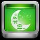 Islamic Calendar (Hijri) Pro by ImranQureshi.com