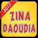 Zina Daoudia 2017 by ayoutoun