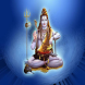 Lord Shiva Songs by Rajan Goswami