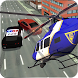 Police Squad Chase Ghetto City by Kick Time Studios