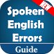 Learn Spoken English Errors by Mobile Coach