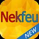 Ecoutez Nekfeu: nouvelles chansons