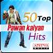 50 Top Pawan Kalyan Hits by Aditya Music (India) PVT.LTD