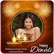 Diwali greeting card maker of 2017 by Photo Montage Studios