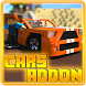 Cars Addon for Minecraft 0.16+ by Best Skins