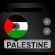 Radio Palestine by Radio Station Online Free Fm