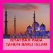 KHATBAH PADA TAHUN BARU ISLAM by Playbe Studio Apps