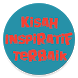 Kisah Inspiratif Terbaik by Aj Application
