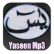 Surah Yaseen Mp3 by mysoulapps
