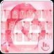 Mother's Hug Keyboard Theme' by Sexy Free Emoji Keyboard Theme