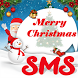 Xmas SMS & Greetings 2017 by Elite Saga