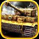 Crazy Tanks Death Race 3D by Game Afrique