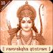 Ram Raksha Stotram by avtechnoz