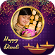 Diwali Photo Frames by Smart Lock Apps