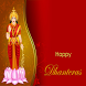 Dhanteras Greetings SMS by U Square Infotech
