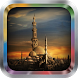 Yaseen MP3 by Holy Islamic Apps