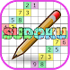 Latest Sudoku Offline