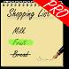 Shopping List+ by maloii