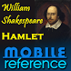Hamlet by MobileReference