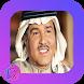 Songs of Mohamed Abdo by musiclove