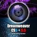 Training Dreamweaver CS5 & 5.5 by Netframes