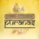 Indian Puranas by Yousky Pty Ltd