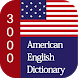 American English Dictionary by Team Education