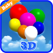 Pop Balloon Baby 3D by Qishapp