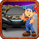 Royal Wedding Limo Car Repair: Repairing Game by BlueHornTechnologies
