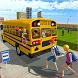 Modern City School Bus Simulator 2017 by Game Star Sim Studios