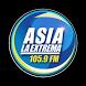 Asia la Extrema 105.9 FM