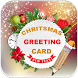 Christmas Greeting Card / Christmas Wishes Card by Inovative Apps Studio