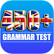 English Grammar Test - Offline by NTStudio