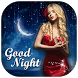 Night Photo Frames by Selfie Photo Collage Maker
