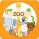 เกมส์จับคู่รูปภาพ สวนสัตว์ by Teelanka Studio