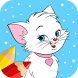 Cats - Children Coloring Book by Cool & Fun Kids Games
