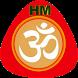 Hindu Mantras in Tamil by Bhavitech