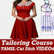 Modern Tailoring Course in Tamil Language VIDEO by ALL Videos Collection App 2017 18