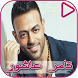 Tamer Ashour and Haytham Shaker by musicapp