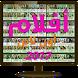 أفلام أون لاين 2017 by pixwell agency