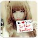 Make FanSign - Fs Cute by POWER-TEAM