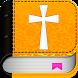 Die Bibel App by Bíblia