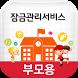 잠금관리서비스 (학부모용) by (주)케이엘네트웍스