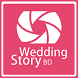 Wedding Story BD by Apurbo Abdul Latif