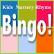 Kids Nursery Rhyme Bingo by vikalp soft