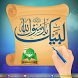 GREAT ISLAM by Appswiz X.X