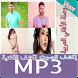 وصلة أغاني عربية