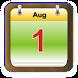 United Arab Emirates Calendar by CeurapeLab